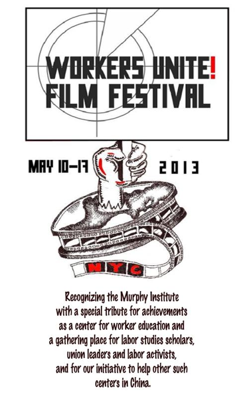Workers Unite! Film Festival